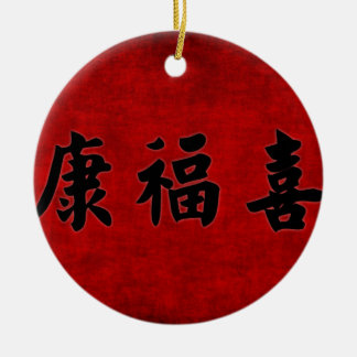 Health Wealth and Harmony Blessing in Chinese Ceramic Ornament