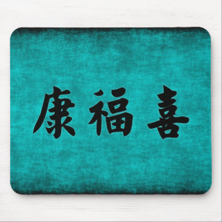 Health Wealth and Harmony Blessing in Chinese Mouse Pad