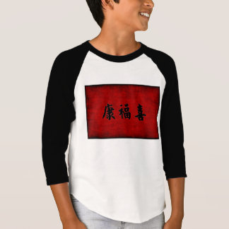 Health Wealth and Harmony Blessing in Chinese T-Shirt