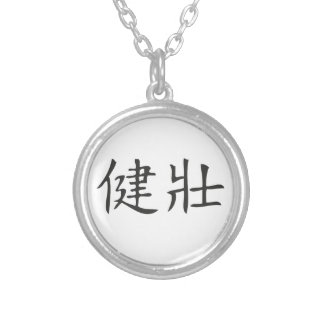 healthy and strong round pendant necklace