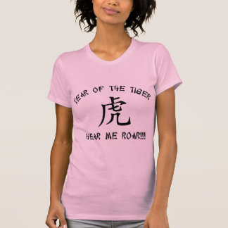 Hear Me Roar Year of The Tiger T Shirt