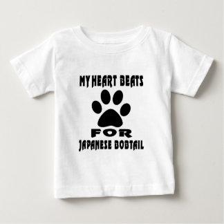 Heart Beat For JAPANESE BOBTAIL T Shirts