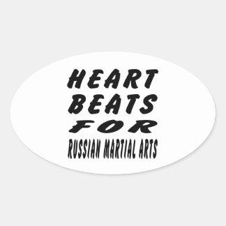 Heart Beats For Russian Martial Arts Sticker
