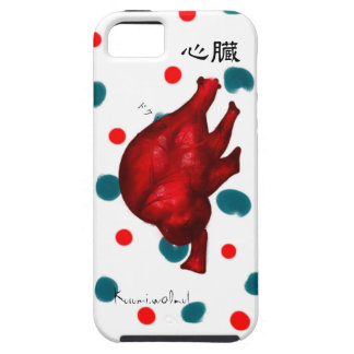 Heart. heart heart pop art cute Harajuku dot prett iPhone SE/5/5s Case
