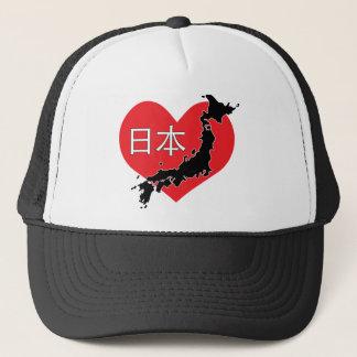 Heart Japan Trucker Hat
