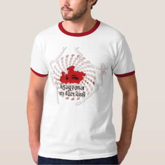 Heart of India T-Shirt