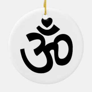 Heart Om Sign - Yoga Ornament