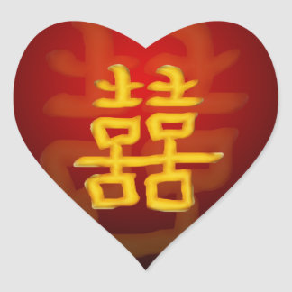 Heart Shaped Sticker Chinese Double Happiness
