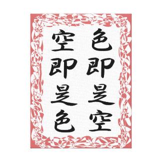 Heart Sutra Canvas Print