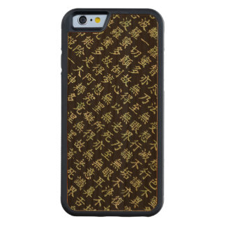 Heart Sutra (carrying young heart sutra) Carved Cherry iPhone 6 Bumper Case