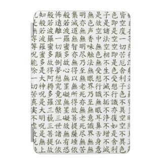 Heart Sutra (carrying young heart sutra) iPad Mini Cover