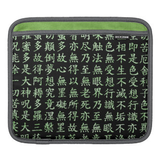 Heart Sutra (carrying young heart sutra) iPad Sleeve