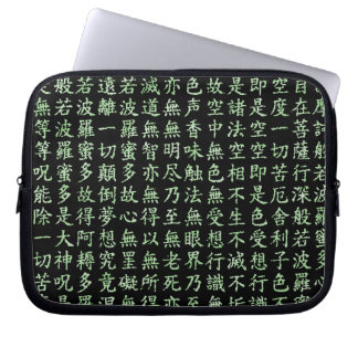 Heart Sutra (carrying young heart sutra) Laptop Sleeve