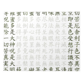 Heart Sutra (carrying young heart sutra) Notepad