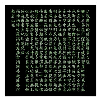 Heart Sutra (carrying young heart sutra) Poster