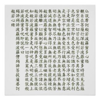 Heart Sutra (carrying young heart sutra) Print