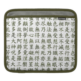 Heart Sutra (carrying young heart sutra) Sleeve For iPads