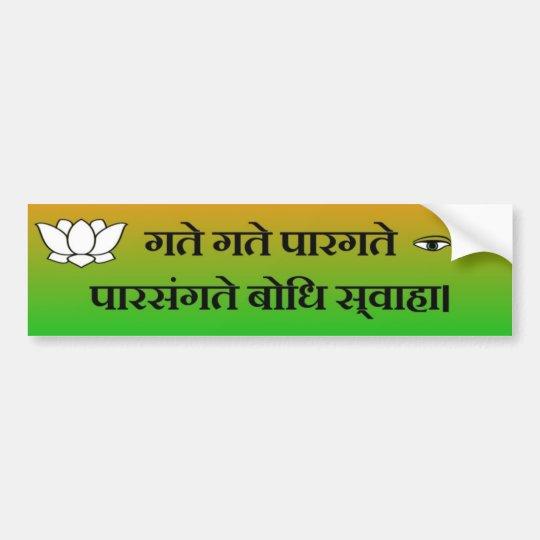 Heart Sutra Mantra Bumper Sticker