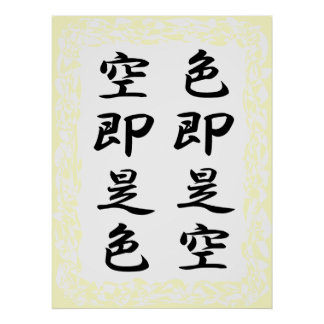 Heart Sutra Poster