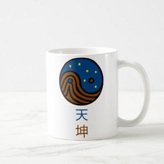 Heaven and Earth - Yin / Yang / Tao / Taoism Coffee Mug