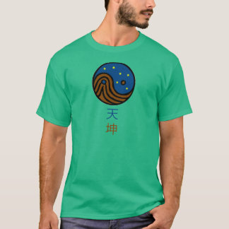 Heaven and Earth - Yin / Yang / Tao / Taoism T-Shirt