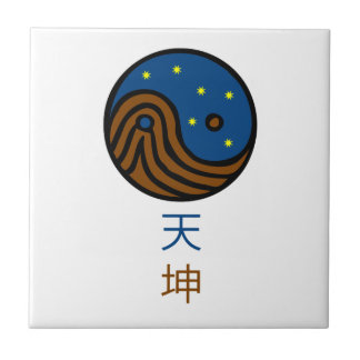 Heaven and Earth - Yin / Yang / Tao / Taoism Tile