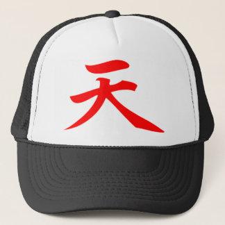 Heaven Trucker Hat