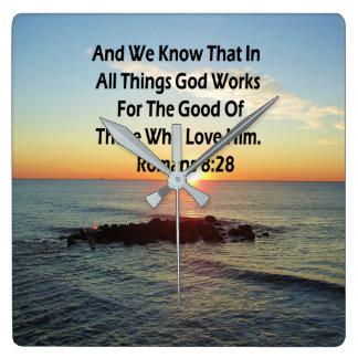 HEAVENLY SUNRISE ROMANS 8:28 BIBLE PHOTO SQUARE WALL CLOCK