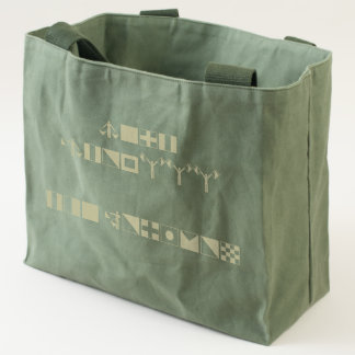 Heavy olive colour canvas bag with maritime letter