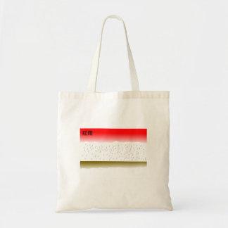 heavy red rain  bag