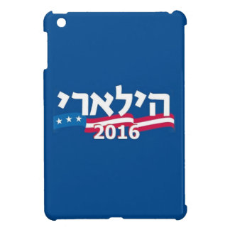Hebreo 2016 de Clinton