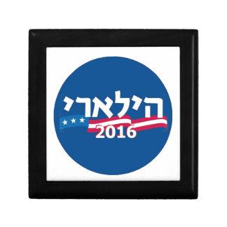 Hebreo 2016 de Clinton Caja De Regalo