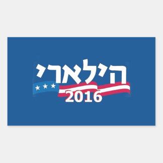 Hebreo 2016 de Clinton Rectangular Altavoces