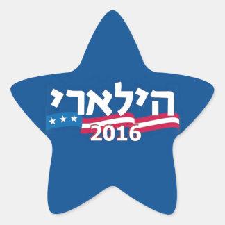 Hebreo 2016 de Clinton Pegatina En Forma De Estrella