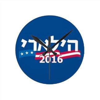 Hebreo 2016 de Clinton Reloj De Pared