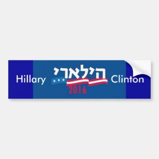 Hebreo 2016 de Hillary Clinton Pegatina Para Auto