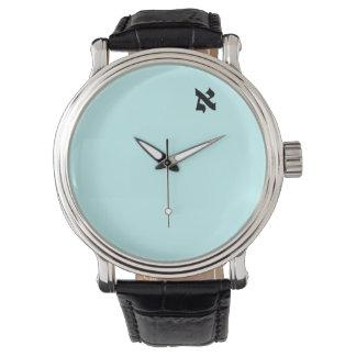 Hebreo Aleph Reloj