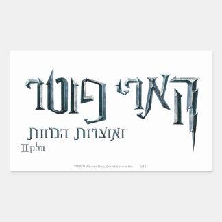 Hebreo de Harry Potter Pegatina Rectangular