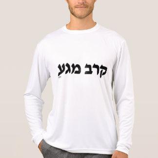 Hebreo de Krav Maga Camiseta
