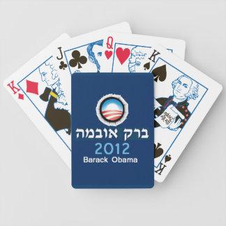 HEBREO de Obama Baraja De Cartas