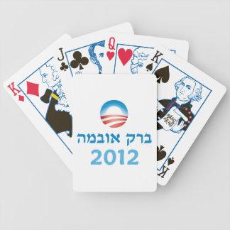 HEBREO de Obama Barajas De Cartas