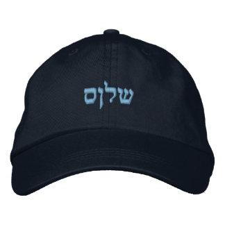 Hebreo de Shalom Gorras De Béisbol Bordadas