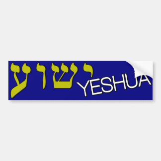 Hebreo de Yeshua Etiqueta De Parachoque