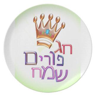 Hebreo del חגפוריםשמח de Purim Sameach de la bruja Platos De Comidas