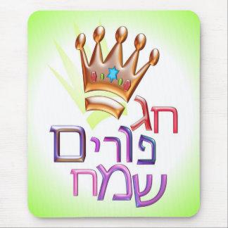 Hebreo del חגפוריםשמח de Purim Sameach de la bruja Tapete De Ratón