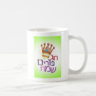 Hebreo del חגפוריםשמח de Purim Sameach de la bruja Taza Clásica