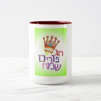 Hebreo del חגפוריםשמח de Purim Sameach de la bruja Taza De Dos Tonos