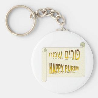 Hebreo feliz de Purim - de Purim Sameach Llavero Redondo Tipo Pin