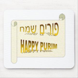 Hebreo feliz de Purim - de Purim Sameach Mousepad