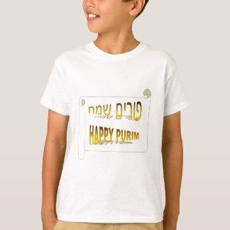 Hebreo feliz de Purim - de Purim Sameach Polera